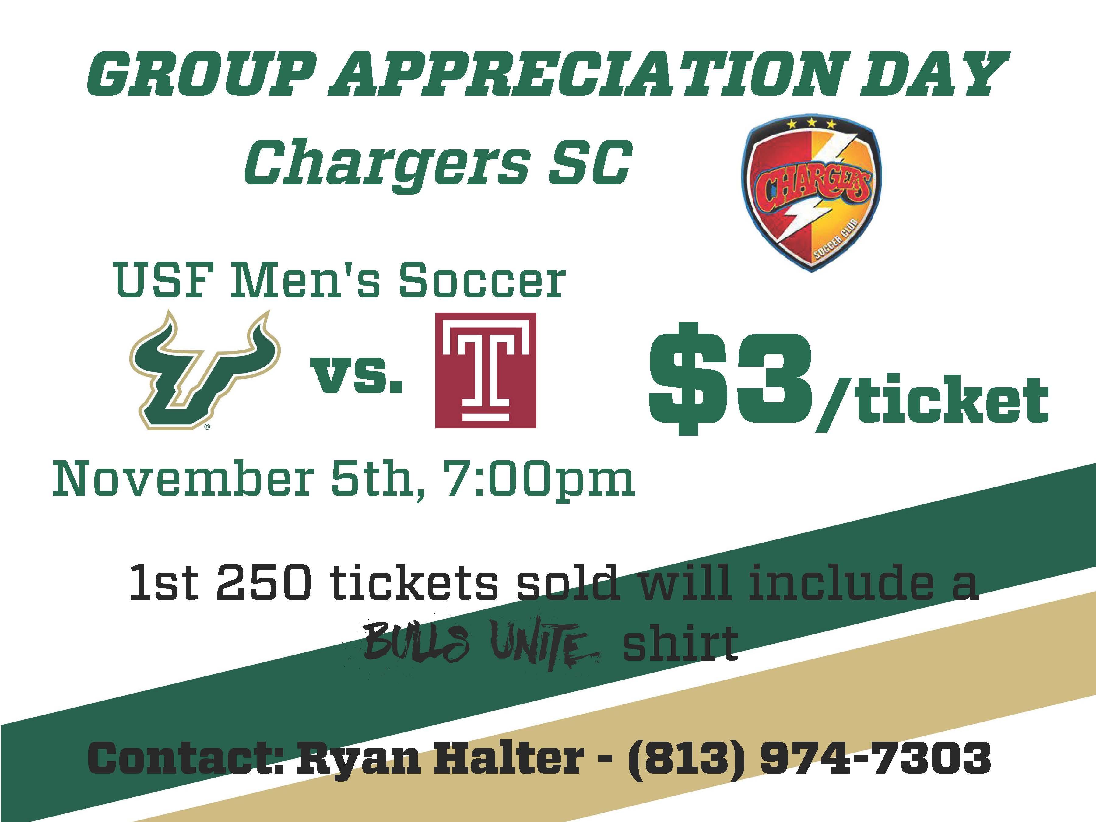 USF Men's Soccer Saturday, 11/5/16 at 7pm